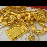 韩城黄金回收