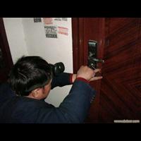 紫阳县紧急开锁电话