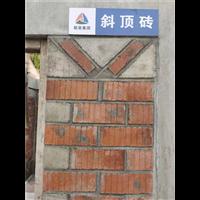 龙岩三角砖