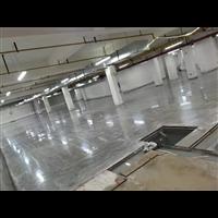 大冶固化地坪