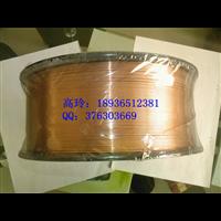 江苏祥盛便宜优质导电铜包钢裸线CCS