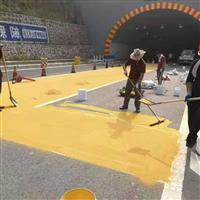 北京彩色防滑路面1
