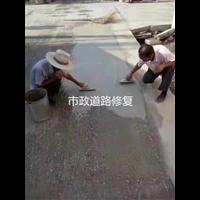 北京高强快凝砂浆道路修补