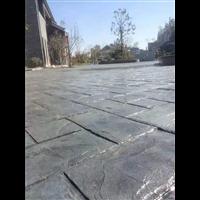 山东交地彩色路面压花艺术地坪材料直供施工指导