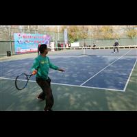 厦门网球场