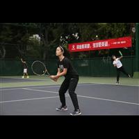 海沧网球场