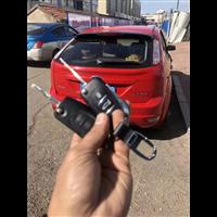乾县配汽车钥匙多少钱