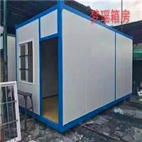 鹤壁集装箱房回收
