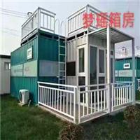 鹤壁住人集装箱房销售