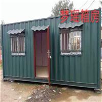 鹤壁住人集装箱房回收