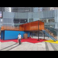 北京集装箱定制