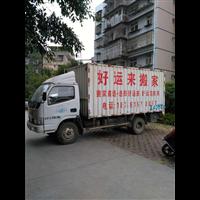 西昌厂房搬家企业