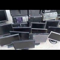 冷水江电脑回收