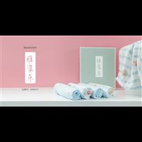 24類毛巾商標雅集樂轉讓