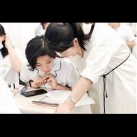 贵州纹绣培训班