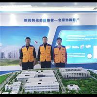 北京协和药厂甲醛治理
