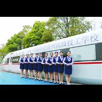 贵阳航空高铁学院