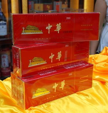 商洛回收中華煙