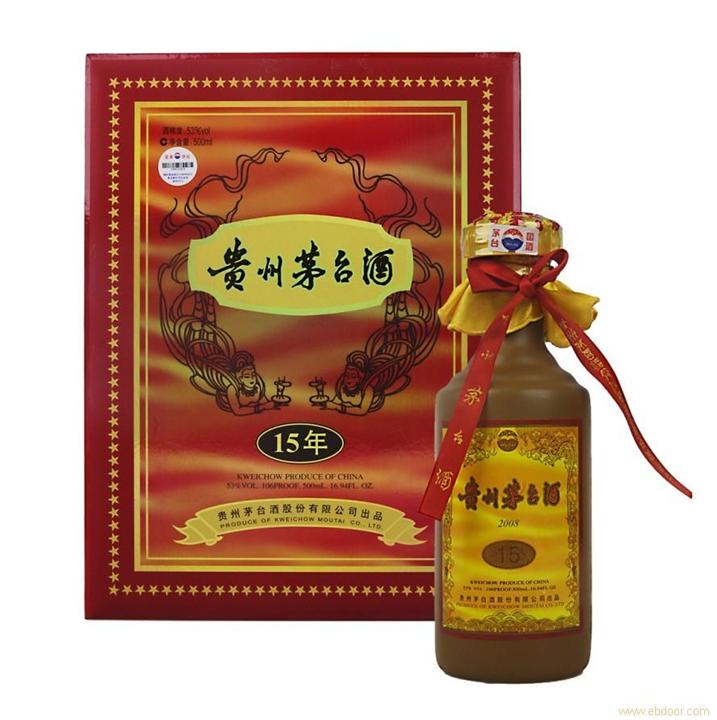 商洛回收陳年老酒