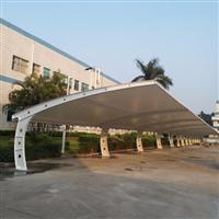 宁德膜结构停车棚测量安装
