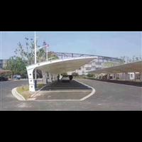 宁德膜结构停车棚安装企业