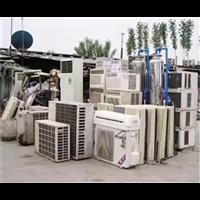 南京空调回收