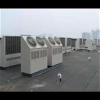 南京中央空调回收