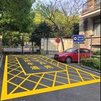 上海道路划线