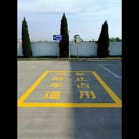 苏州工业园划线