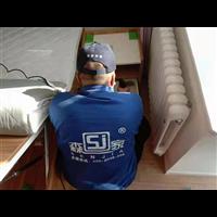 绥德县专业检测甲醛企业