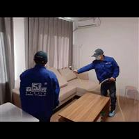 胶州新房装修除甲醛企业