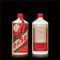 江漢煙酒回收