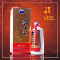 武漢老酒回收
