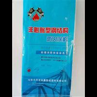 新疆防火涂料廠家
