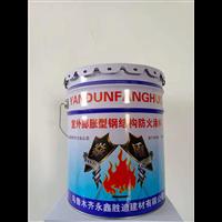 新疆膨脹型防火涂料的特點