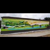 龙岩学问墙彩绘