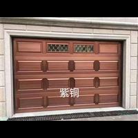 翻版车库门