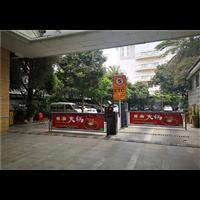 新疆ETC停车场