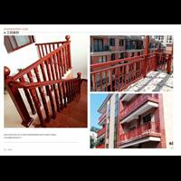 铝艺楼梯扶手定制