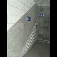 南京加气砖隔墙