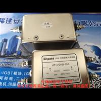 Bitpass伺服变频器滤波器HT2K5UT20A