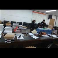 贵阳档案整理企业