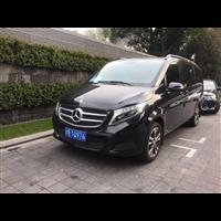 上海汽车租赁奔驰威霆出租奔驰V260租车