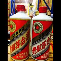 三門峽回收茅臺酒