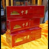 信陽回收中華煙