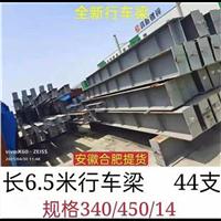 重庆江津钢结构厂房设计