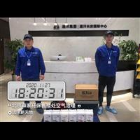 徐州新房除甲醛企业