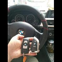 汉中开锁配汽车钥匙