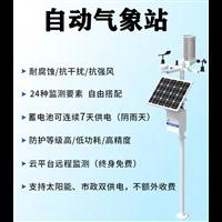 QTXW835自动气象站