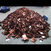 沙井废铜回收站沙井回收废黄铜红铜